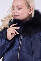 Стильное зимнее пальто с натуральной опушкой из песца цвет Кобальт  большие размеры 50, 56, фото 2
