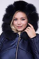 Стильное зимнее пальто с натуральной опушкой из песца цвет Кобальт  большие размеры 50, 56, фото 3