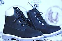 Зимние ботинки для мальчика и для девочки JongGolf