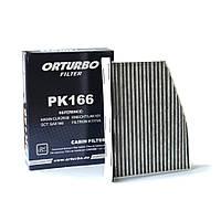 Фильтр салона (угольный) ORTURBO PK 166 OR (SCT SAK 166)