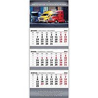 Календарь квартальный Стандарт на 3 пружины, фото 1