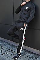 Спортивный мужской костюм весенний/осенний с полосками боковыми найк (Nike), с мастеркой