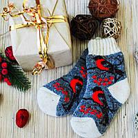 Дитячі шерстяні шкарпетки (21-23 розмір)