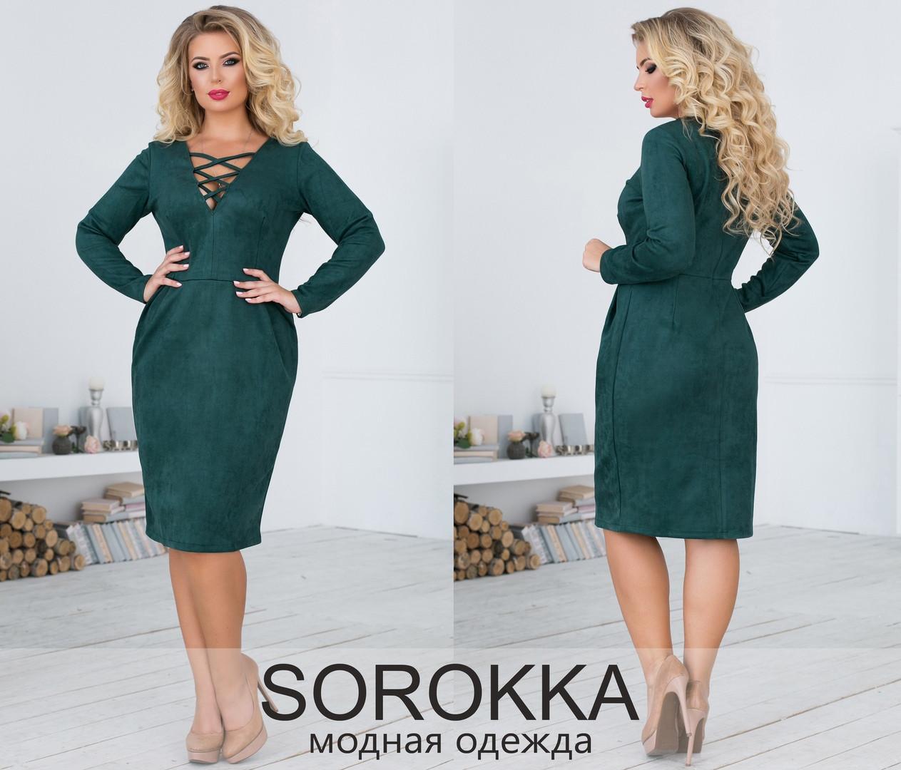 2ff157fed8a Стильное женское платье из плотного замша раз. 48-54 - Интернет-магазин