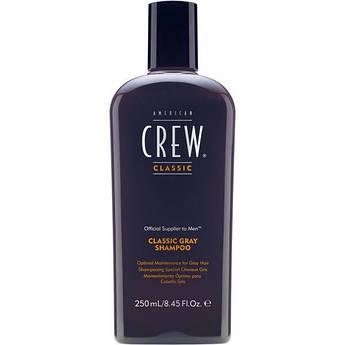 Шампунь для сивого волосся American Crew Grey Hair Shampoo 250 мл