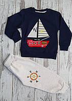 Спортивный детский костюм для мальчика 1-2года