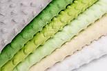 Набор отрезов плюша минки серо-зелёных оттенках из 6 шт (18*30) №72, фото 2