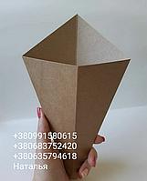 Конусная упаковка для гонконгских вафель