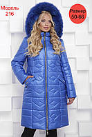 Женское зимнее пальто 50-66 р., фото 1