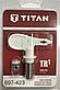 Форсунки для разметки TITAN TR1, фото 2