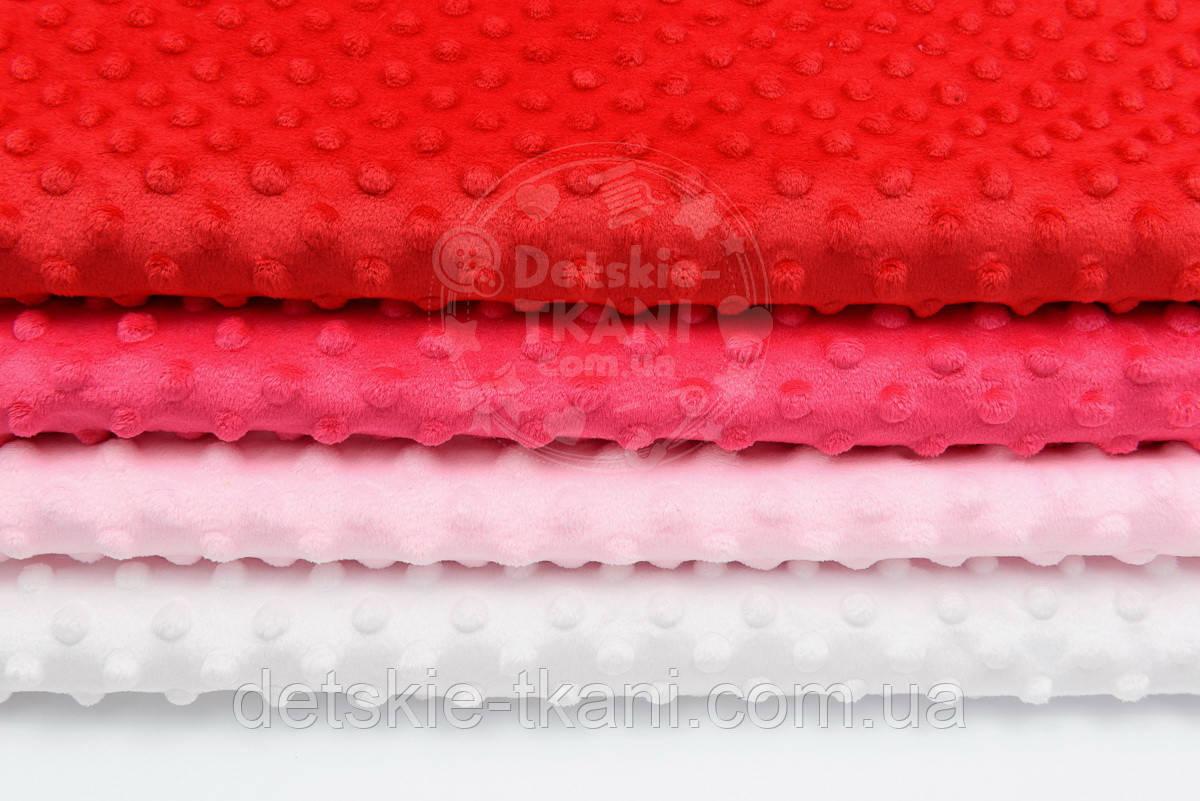 Набор отрезов плюша минки розово-красного цвета из 4 шт (50*50) №67