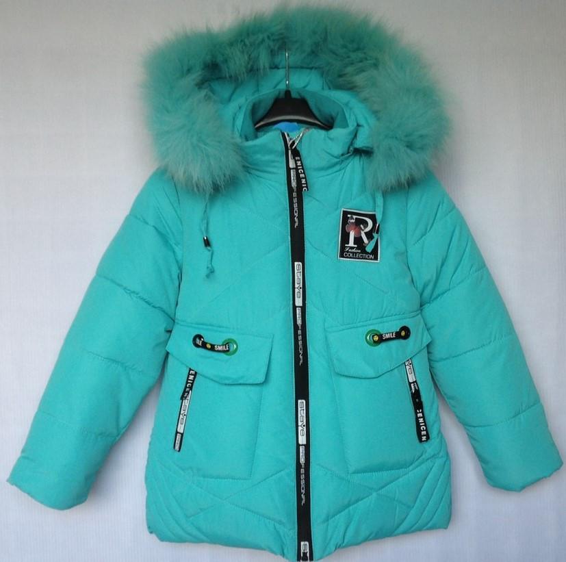"""Куртка зимняя """"R Collection"""" #1811  для девочек. 1-2-3-4-5 лет (86-110 см). Мята. Оптом"""