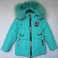 """Куртка зимняя """"R Collection"""" #1811  для девочек. 1-2-3-4-5 лет (86-110 см). Мята. Оптом, фото 1"""