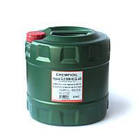 Трансмиссионное масло Chempioil Hypoid GLS 80W90 GL-4/5 7л.