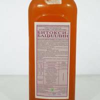Битоксибациллин 5л