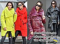 Зимову куртку оптом в Украине. Сравнить цены 7ffeb014d419f