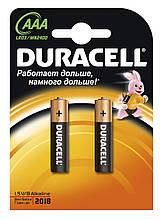 Батарейка Duracell AAA LR03 1,5V