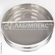 Сито лабораторное СЛ-300, 0.2 мм, н/ж, Украина, фото 2