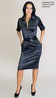 Женское платье-рубашка для деловой леди
