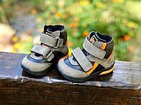 Ботинки Minimen 67BEJ р. 20, 21 Бежевый