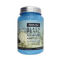FARM STAY Ампульная сыворотка с черным жемчугом Black Pearl All In One Ampoule