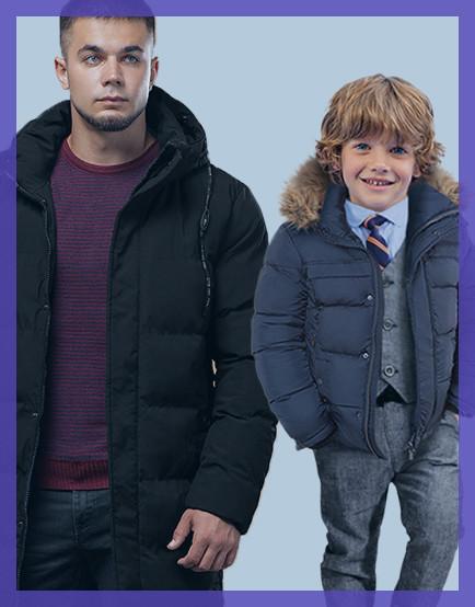 Куртки молодежные, подростковые, детские