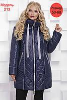 Женская зимняя куртка 50-68 р., фото 1