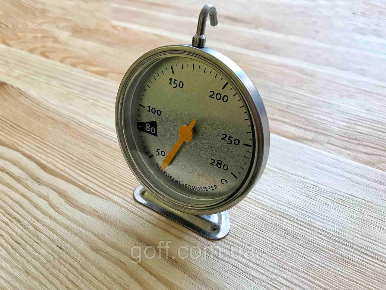 Термометр для духовки с крючком 280 градусов