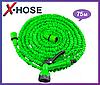 Шланг Magic Hose 75 метров с распылителем. Шланг для полива X-Hose, фото 3