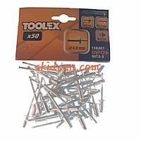 Заклёпка 4х8мм Toolex 15E401