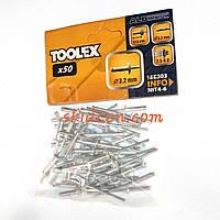 Заклёпка 3.2х12мм Toolex 15E303