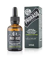 Масло для бороды Proraso Cypress & Vetyver Beard Oil 30 мл
