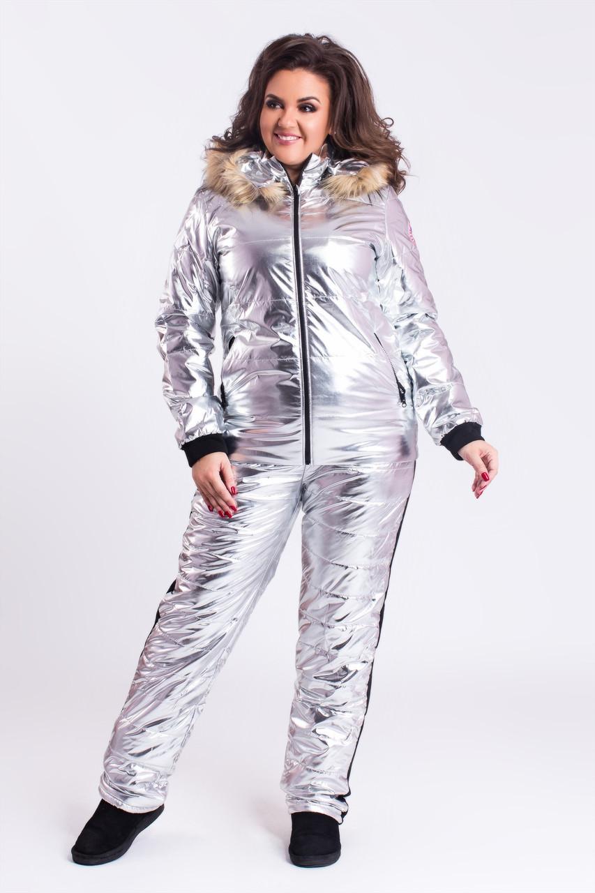 """Теплый женский дутый костюм """"SILVER"""" с капюшоном и карманами (большие размеры)"""