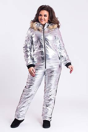 """Теплый женский дутый костюм """"SILVER"""" с капюшоном и карманами (большие размеры), фото 2"""