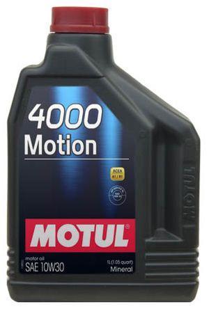 Моторне масло Motul 4000 MOTION 10W30 2L