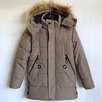 """Куртка зимняя """"Cakatu"""" #1917 для мальчиков. 9-10-11-12-13 лет (134-158 см). Бежевая. Китай. Оптом, фото 1"""