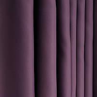 Тканина Блекаут фіолетовий 280 см (517821)