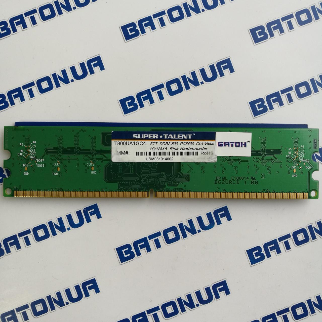 Игровая оперативная память Super Talent DDR2 1Gb 800MHz PC2 6400U CL4 (T800UA1GC4) Б/У