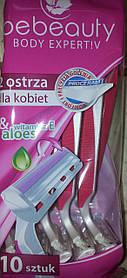 Одноразовые бритвы BE BEAUTY для женщин 10шт