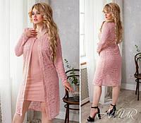 """Персиковый женский нарядный костюм с платьем без рукавов и кружевным кардиганом """"Дебора"""", большие размеры"""