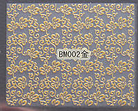 3D Наклейка для дизайна ногтей BM-02 (золото)