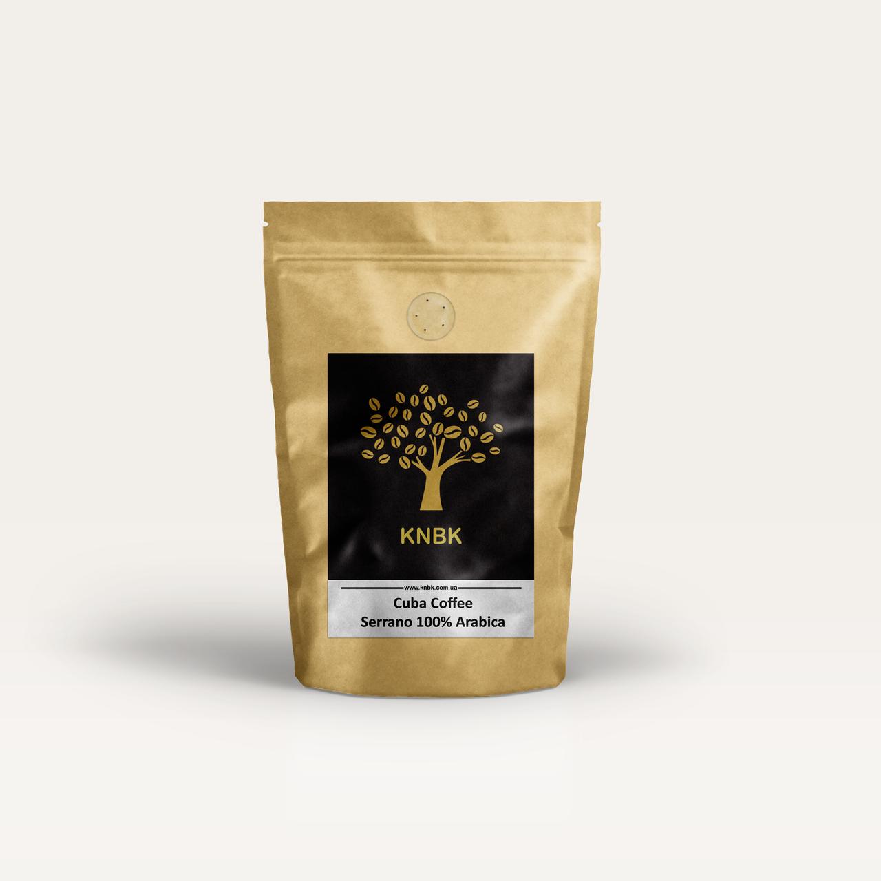 Кофе Арабика Куба Серрано (Arabica Cuba Serrano) Пробник 100 г. Свежеобжаренный кофе в зернах