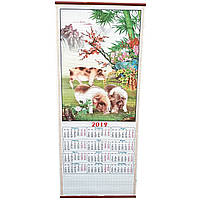 """Календарь настенный бумажный """"2019"""" (76х31,5 см)D ( 32097D)"""