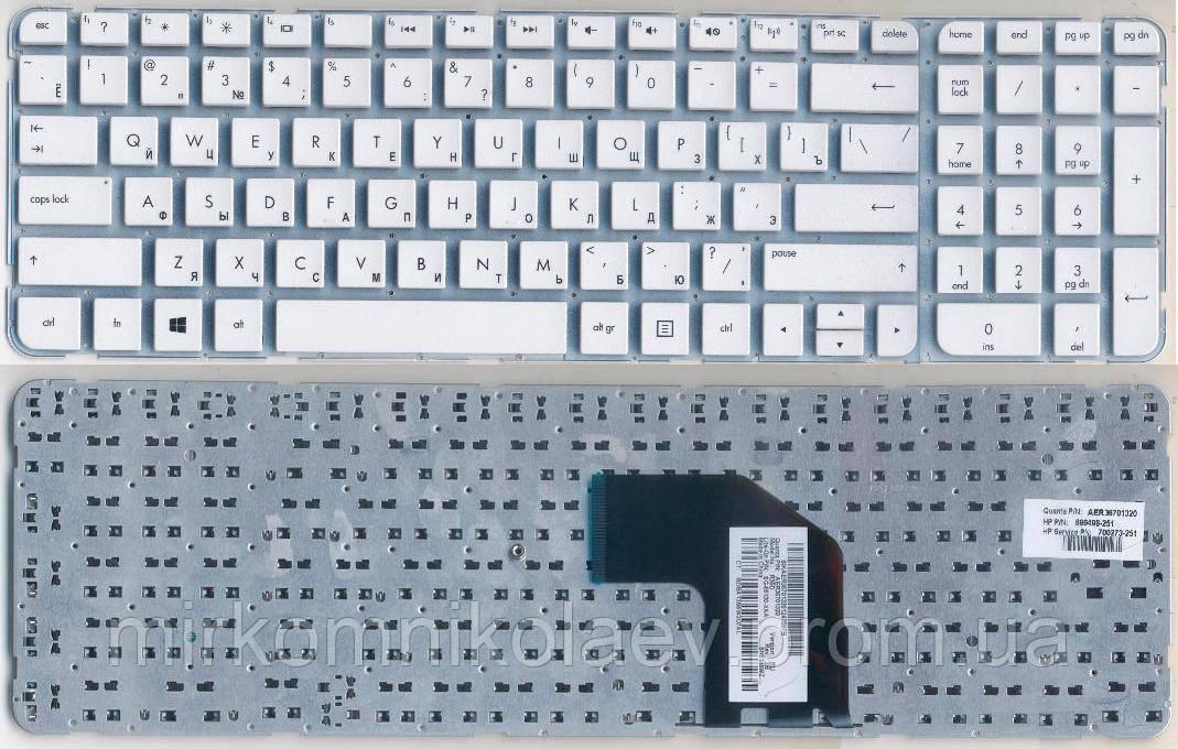 Клавиатура HP Pavilion G6-2001sr G6-2026 G6-2126 G6-2128 G6-2134 белая