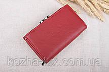 Кошелек красный женский, натуральная кожа, качественный, фото 2