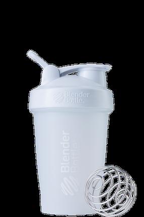 Спортивный шейкер BlenderBottle Classic Loop 590ml White (ORIGINAL) , фото 2