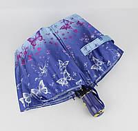 Женский складной зонт полуавтомат Universal 539-1 сине-голубой, принт бабочки