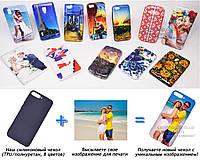 Печать на чехле для Huawei Y6 2018 (Cиликон/TPU)
