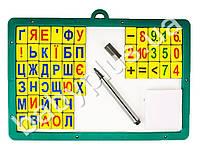 Магнитная доска(330Х220)+буквы и цифры,губка,маркер