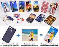 Печать на чехле для Huawei Y9 2018 / Enjoy 8 Plus (Cиликон/TPU)